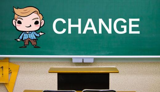 教師・教員から民間企業に転職したい!よくある転職先と成功のコツ