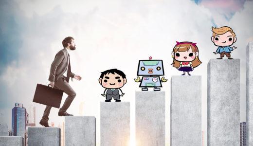 転職の流れをイメージ