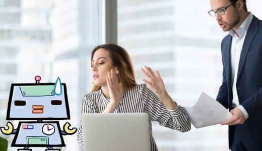 職場の人間関係に疲れた…。関係を悪化させる5つの原因