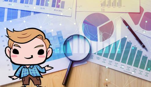 離職率とは?平均値は約15%!計算方法、調べ方をやさしく解説