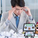 職務経歴書の枚数に悩む男性