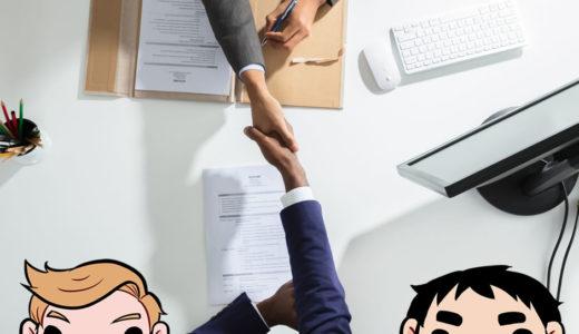 在職中に転職活動をする人は約8割!退職後の転職活動は不利に?
