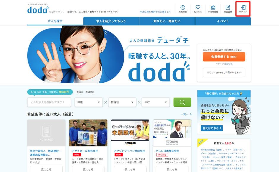 doda1