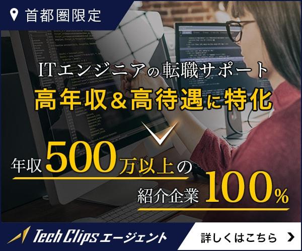 TechClips